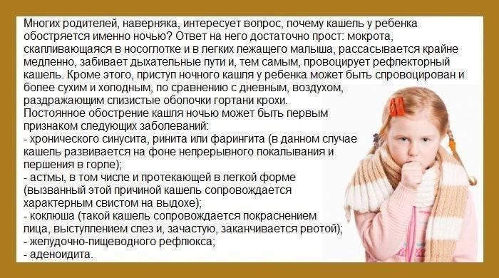 Детские тики - диагностика, лечение.  интервью с детским неврологом, к.м.н. новиковой еленой борисовной