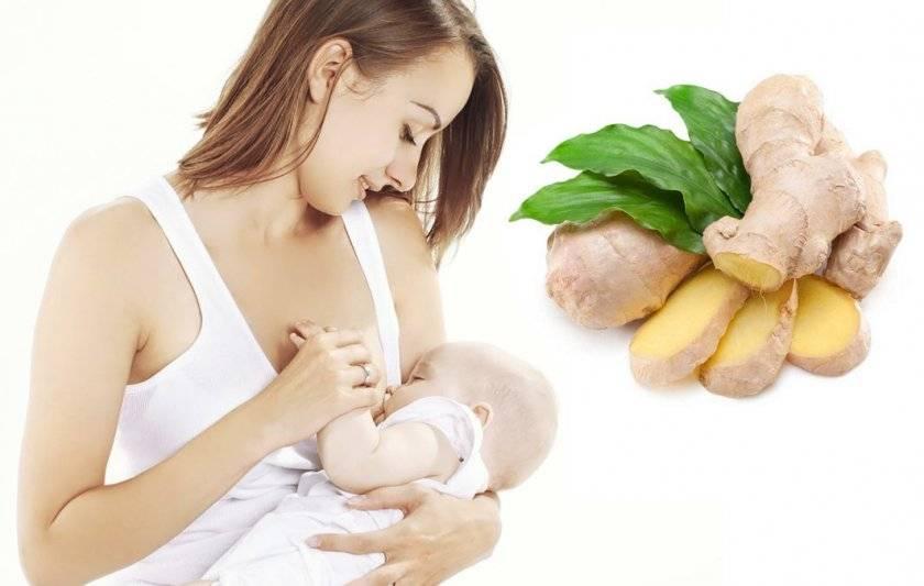 Можно ли гранатовый сок пить маме при грудном вскармливании и как это отразится на ребенке