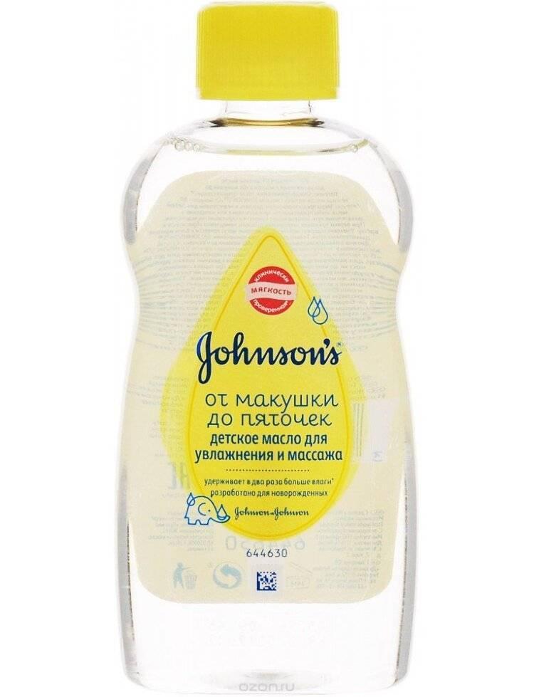 Детское масло: какое лучше для новорожденных детей от опрелостей и корочек на голове? чем обрабатывать складки кожи? отзывы