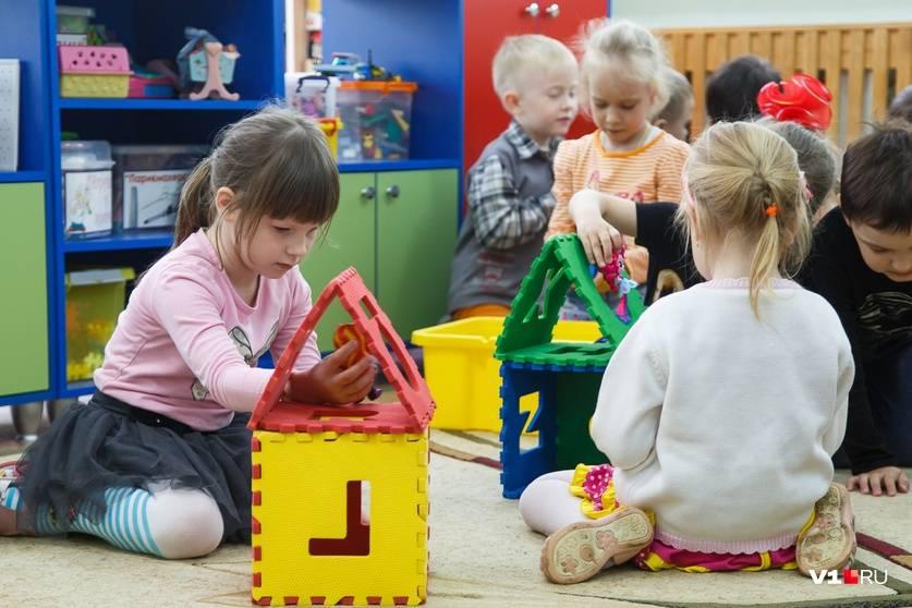 Детский сад: за и против. какого воспитателя искать