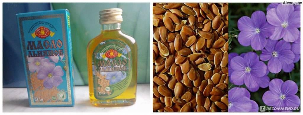 """Семя льна применение при лактации. можно ли кормящей маме употреблять льняное масло и семена льна: все """"за и против"""" при грудном вскармливании. чем полезна каша льняная с амарантом и как приготовить"""