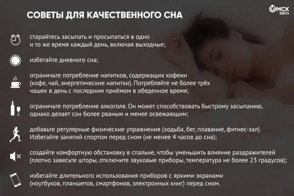 Онемение ног и рук - лечение, симптомы, причины, диагностика   центр дикуля