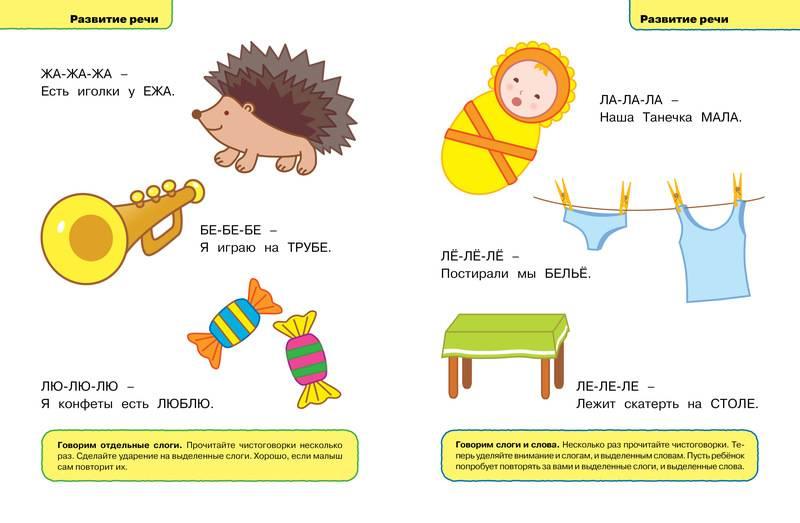 Чем занять ребенка в 3 месяца с пользой для развития