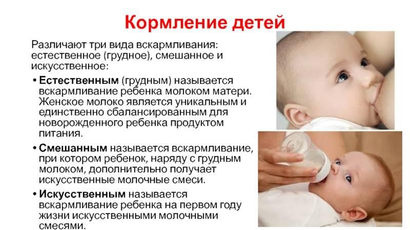 Ребенок срыгнул с кровью: после кормления, что делать, причины