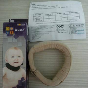 Воротник шанца для новорожденных при травмах шейного отдела