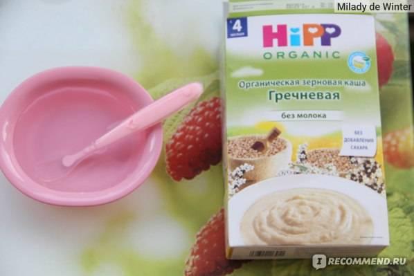 Молочные каши для первого прикорма: как вводить кашу в рацион ребенка | nutrilak