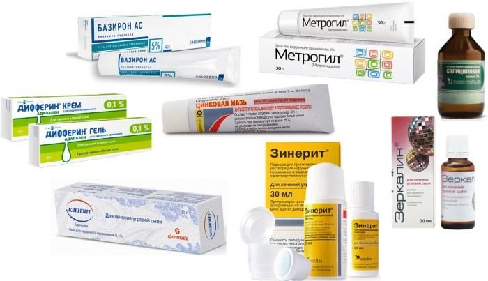 Ретиноиды - эффективные препараты от прыщей и морщин. мнение специалистов