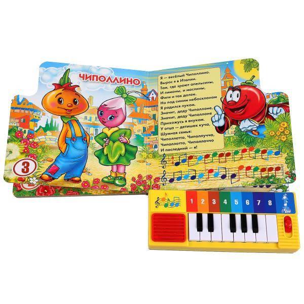Подвижные музыкальные игры для детей 1,5 – 4 года | скачать песенки-игры