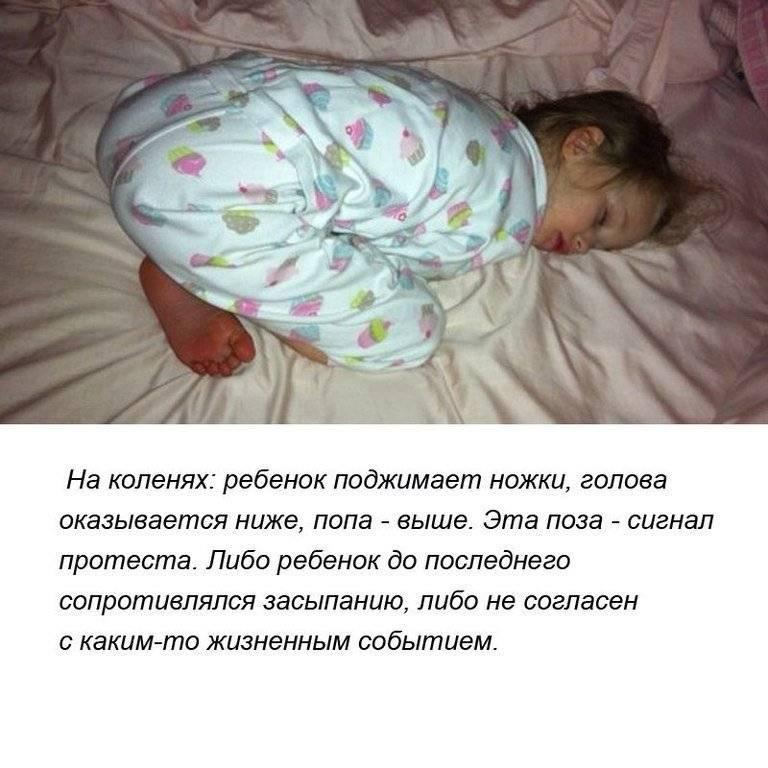 Новорожденный ребенок смеется во сне — причины и что делать родителям