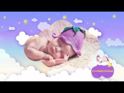 Терапия музыкой и младенец: какие мелодии необходимы для слуха малыша