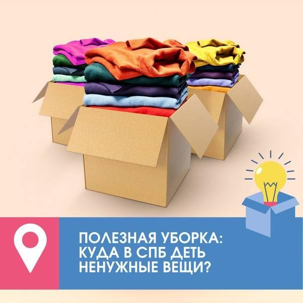 8 вариантов куда девать маленькие вещи ребенка - kpoxa.info