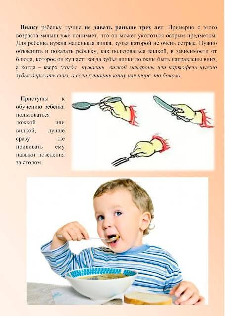Конспект занятия для детей второй младшей группы «научим мишутку кушать правильно». воспитателям детских садов, школьным учителям и педагогам - маам.ру