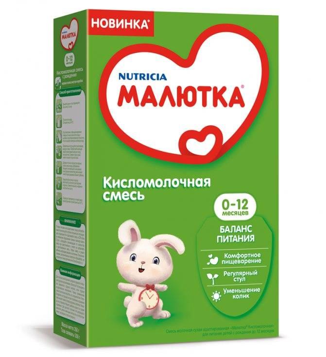 Детская смесь малютка для новорожденных: отзывы, состав, цена, ассортимент (малютка 1,2,3,4 и 1,2 кисломолочная), рецепты