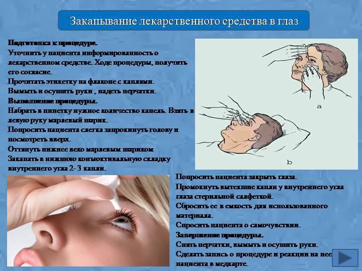 Как правильно капать капли в нос грудничку