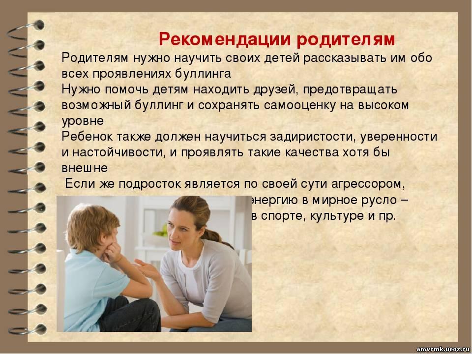 Что делать, если у ребенка появился воображаемый друг