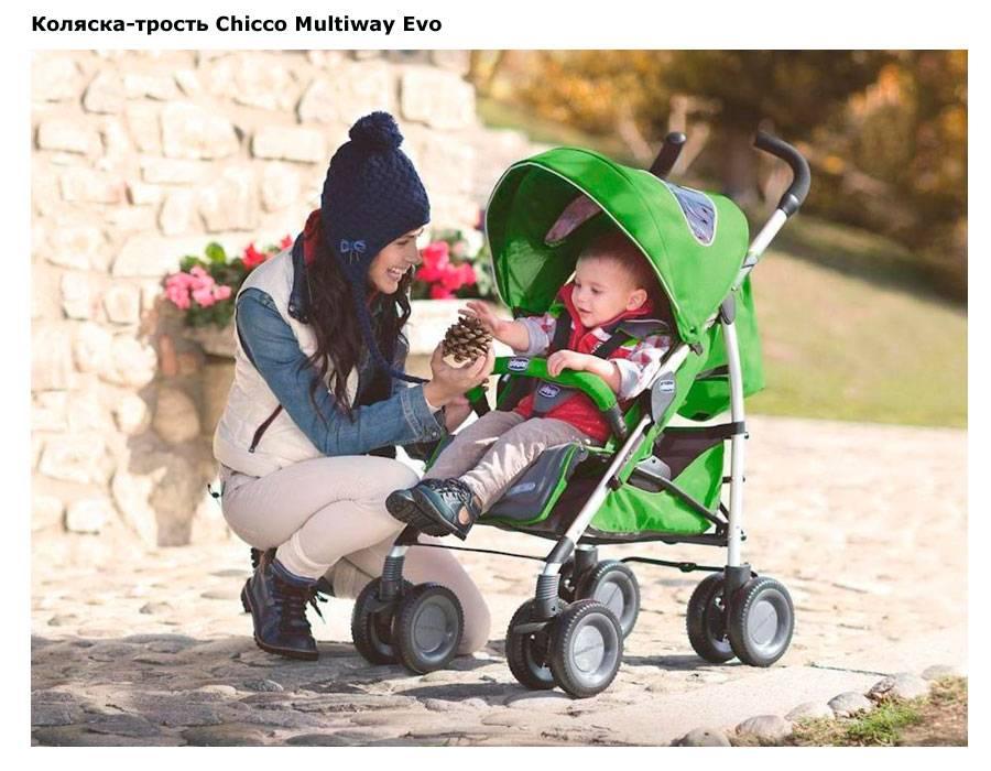 Как выбрать качественную коляску для новорожденного