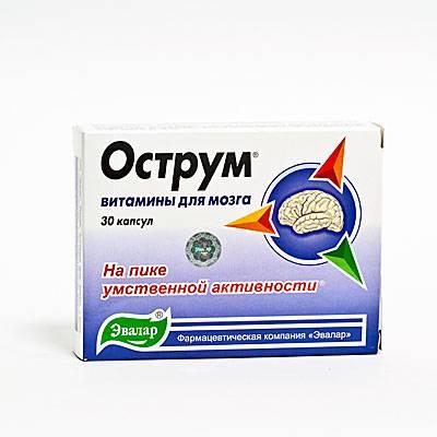 Витамины для улучшения памяти: рейтинг 2019 десяти лучших препаратов для памяти и головного мозга