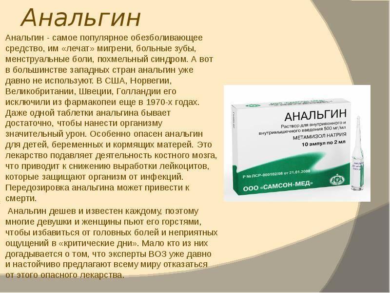 Боль в правом виске: причины, лечение | компетентно о здоровье на ilive