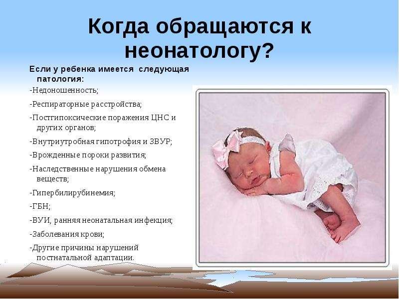Сколько весит новорожденный или средний вес ребенка при рождении