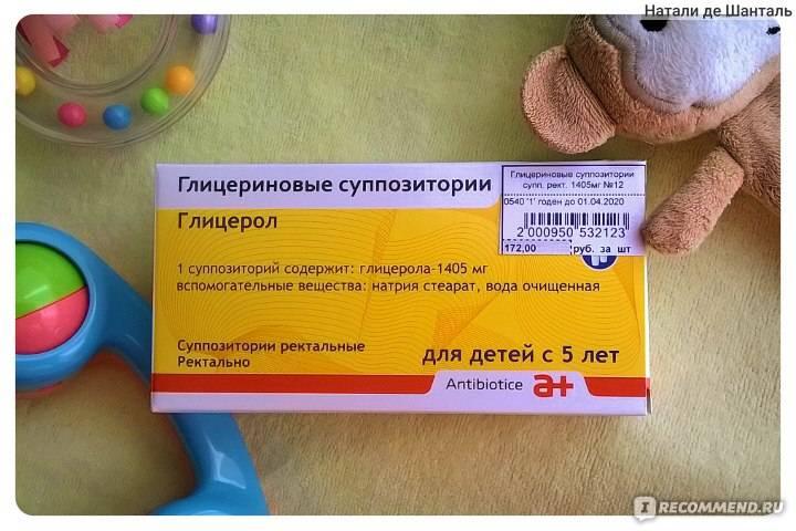 Глицериновые свечи – применение у новорожденных и при беременности | микролакс®
