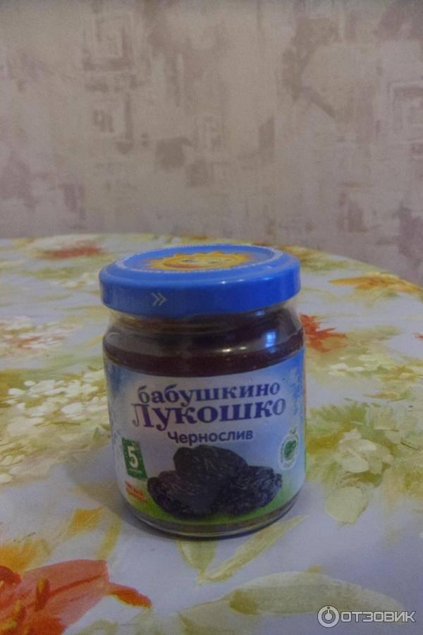 Как варить компот из сухофруктов для грудничка: пошаговый рецепт с фото
