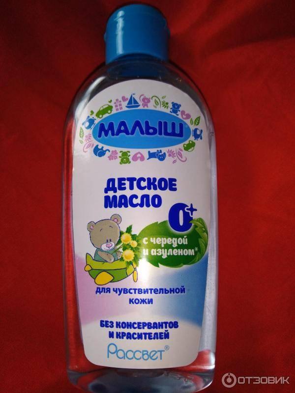 Какое масло для новорожденного лучше