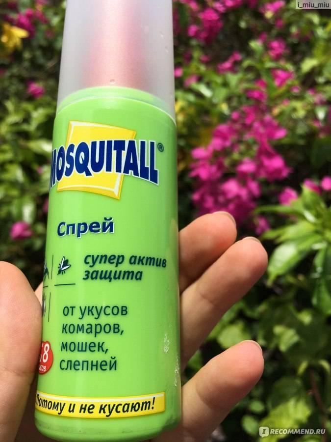 Как лечить комариные укусы у грудничков?