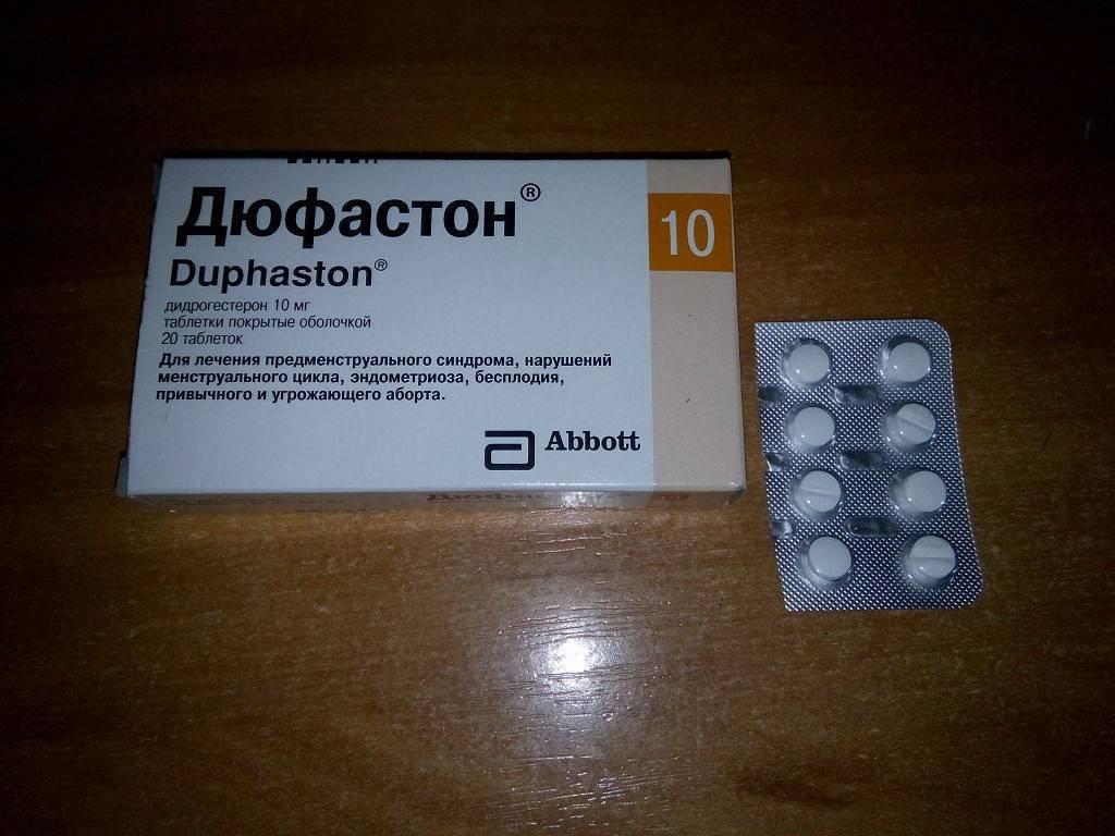 Абортивные таблетки: виды таблеток, применение препаратов для прерывания беременности