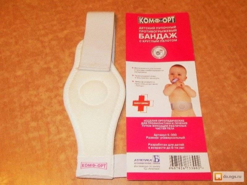 Бандаж при пупочной грыже - болталка для мамочек малышей до двух лет - страна мам