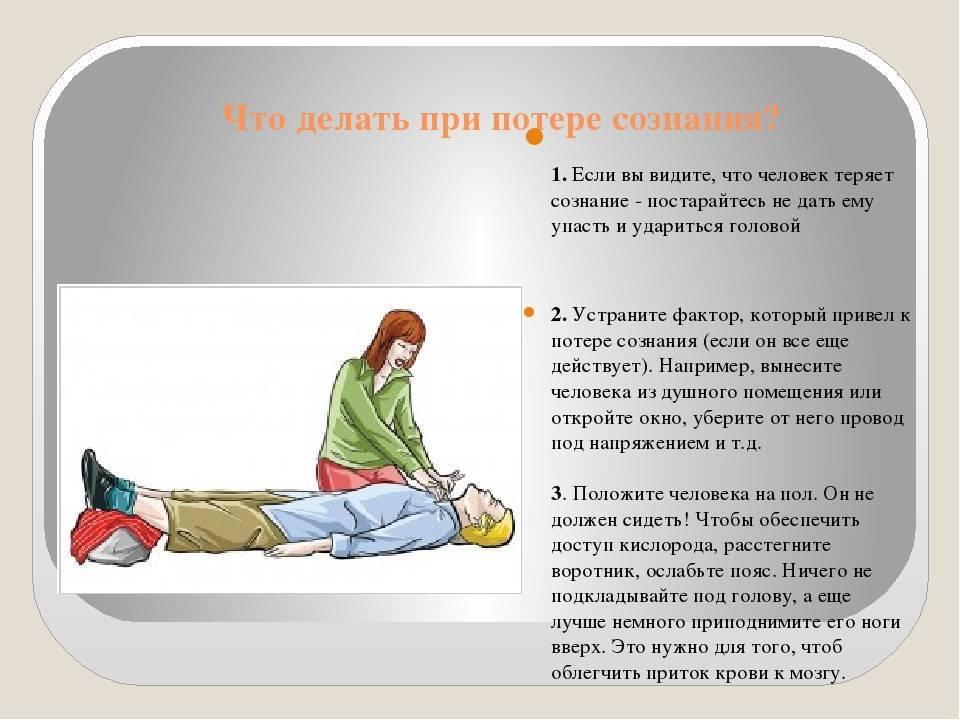 Обезвоживание: причины, симптомы, методы профилактики