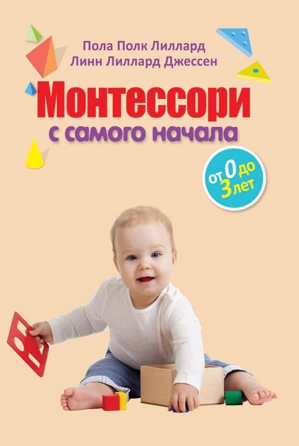 Организовать домашнее обучение дошкольника