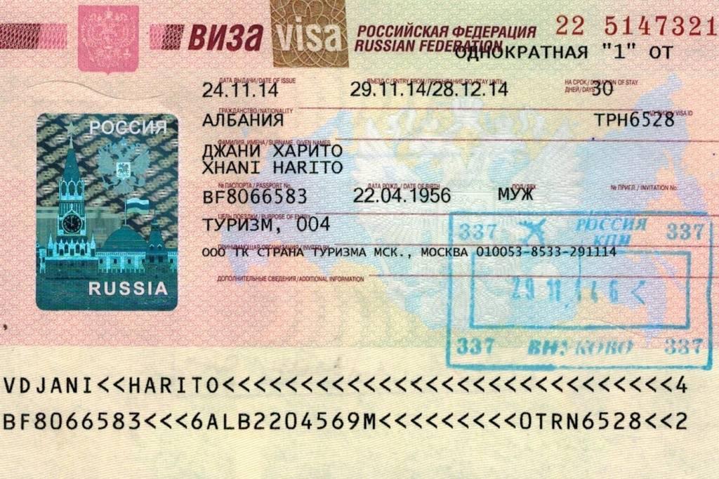 Как получить детскую визу в россию: оформление российской визы ребенку | gelios - visa center