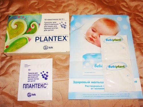 Плантекс для новорожденных: инструкция, состав, как принимать