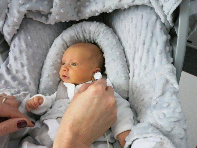 Когда новорожденный начинает слышать? когда у ребенка появляется слух и как его проверить в домашних условиях?
