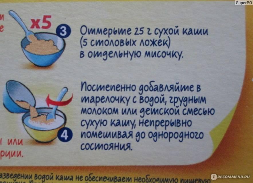Как варить какао на молоке и воде из порошка: рецепты приготовления