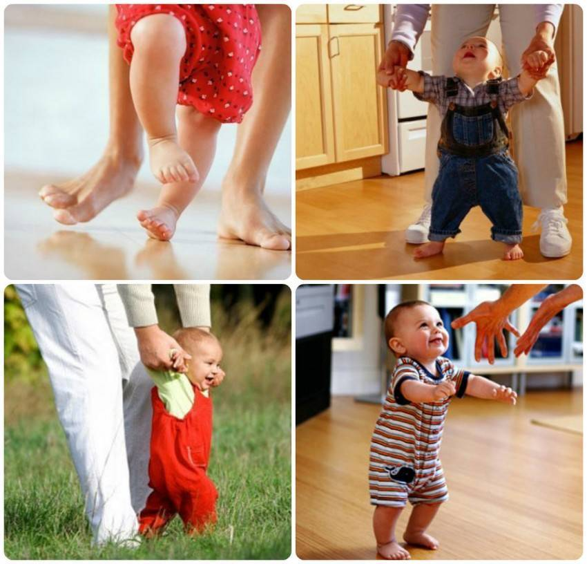 Когда дети начинают ходить: во сколько и как научить ребенка ходить