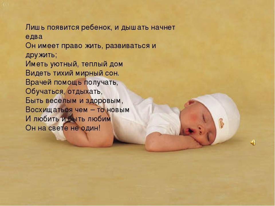 Во сколько младенцы начинают видеть и слышать или что видит и слышит новорожденный ребенок stomatvrn.ru