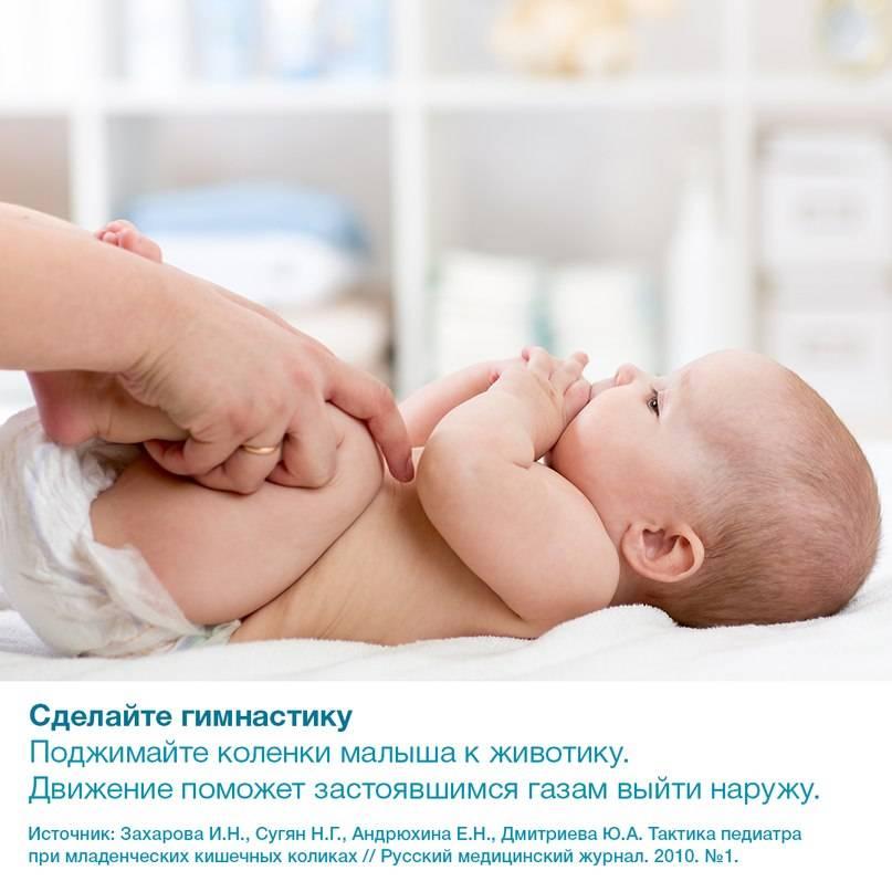 Болезнь перевернутого режима — младенец перепутал день с ночью