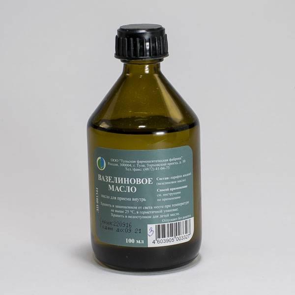 Вазелиновое масло для новорожденных: инструкция по применению средства для грудничка от корочек на голове. как простерилизовать масло? отзывы