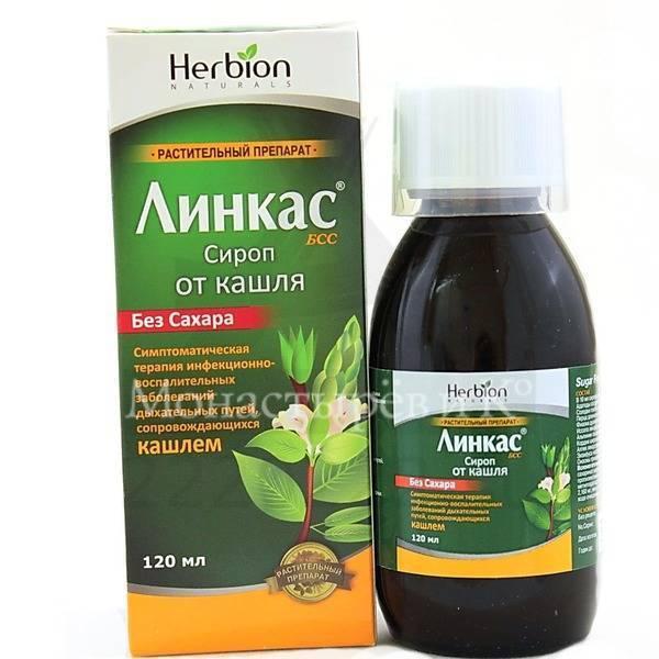 Сироп от сухого кашля для детей — список эффективных препаратов на химической или растительной основе — med-anketa.ru