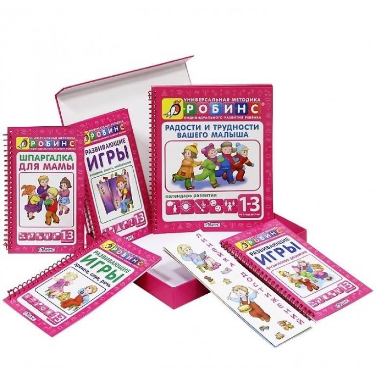 Книги для детей 4 5 лет список: самые полезные и интересные