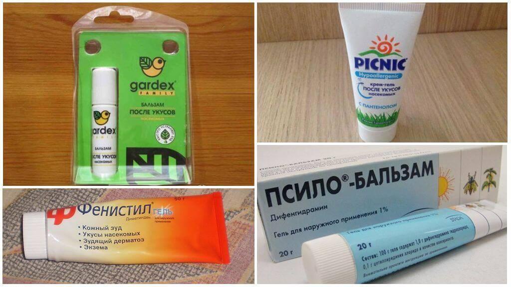 Лечение аллергии - эффективные методы, препараты применяемые для лечения заболевания