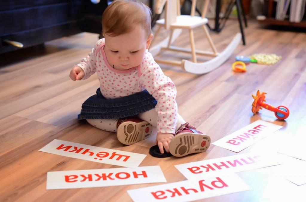 Методики развития детей до года