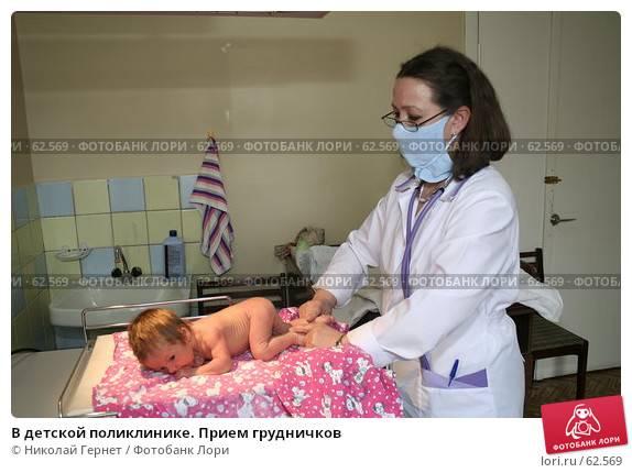 Памятка пациента илица, осуществляющего уход заребенком (пациентом)  — рдкб фгаоу во рниму им. н.и. пирогова минздрава россии
