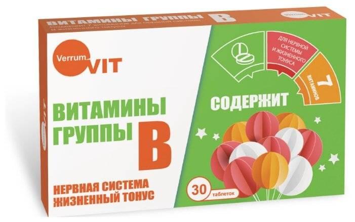 Витамины группы b. чем полезны, где содержатся и как их принимать