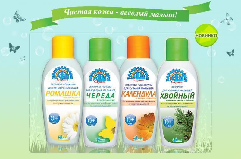 Ромашка для купания новорожденных — как заваривать, сколько добавлять? - wikidochelp.ru