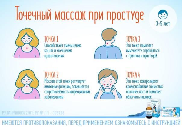 Как защитить грудничка от инфекций старших деток?