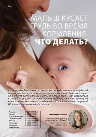 Невроз лица: симптомы и признаки, почему происходит онемение лицевых мышц, что такое парестезия лица, лечение