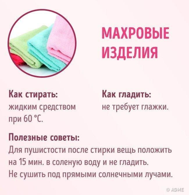 Чем стирать детские вещи для новорожденных правильно