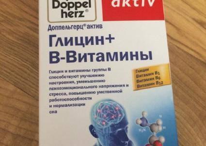 Витамины для памяти детям и взрослым: рейтинг 8 лучших препаратов для мозга